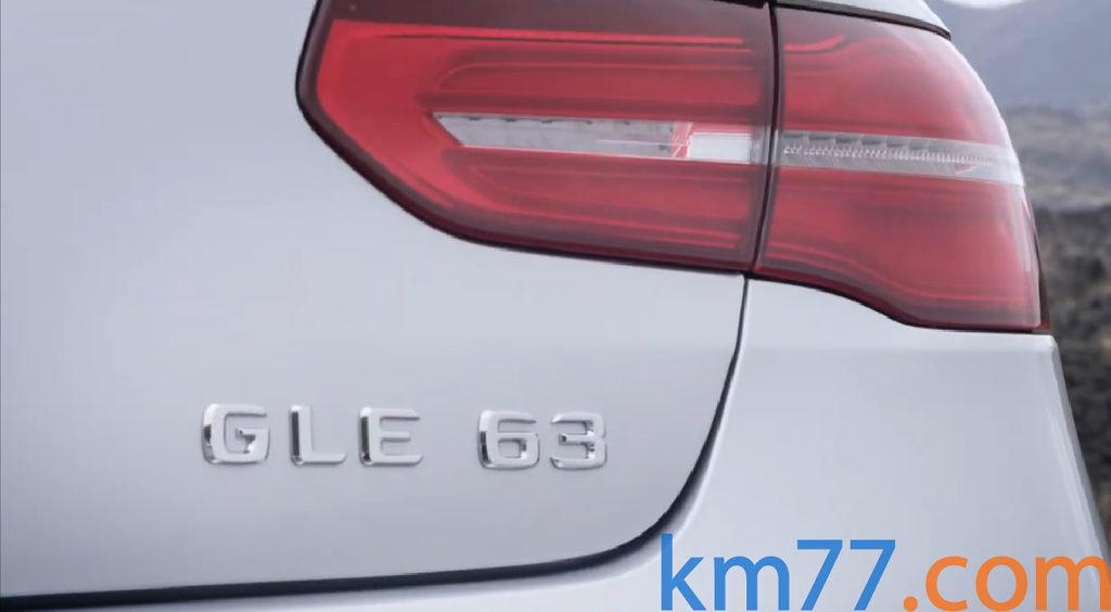GLE 63 AMG km77.com 3