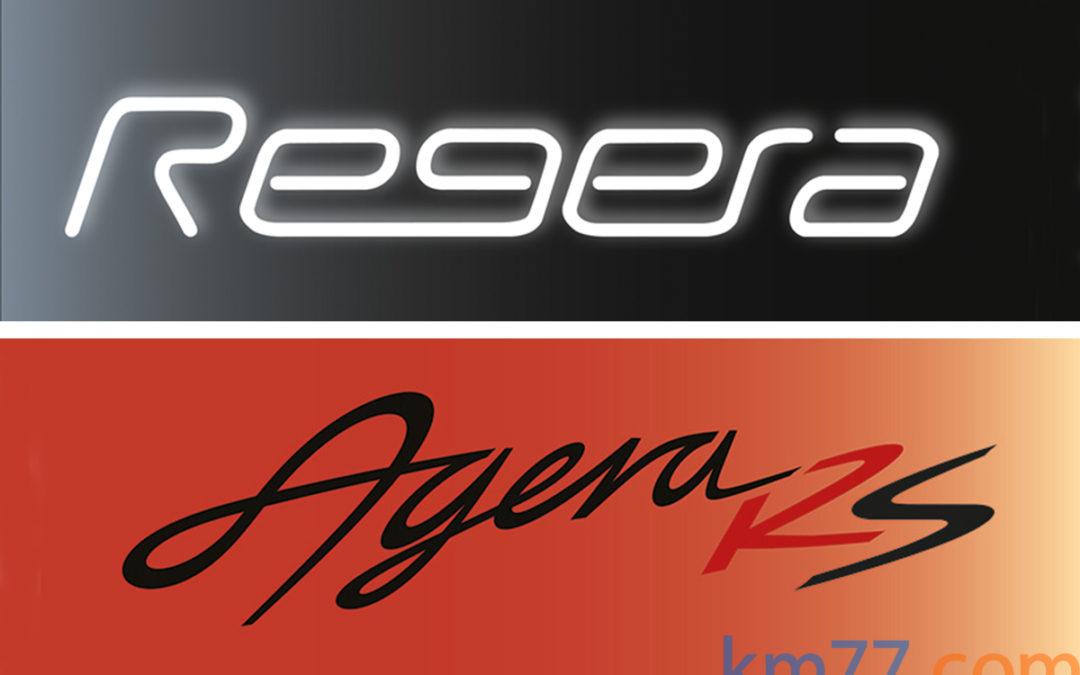 Koenigsegg presentará dos modelos en Ginebra