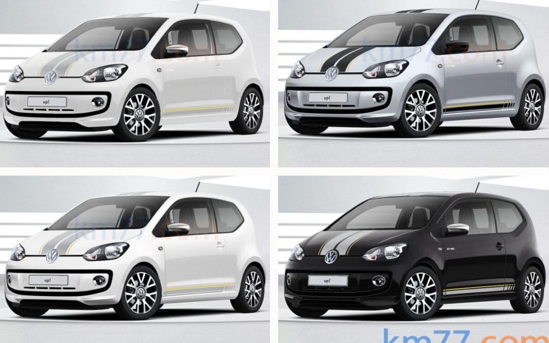 Ya a la venta el Volkswagen up! Street up!