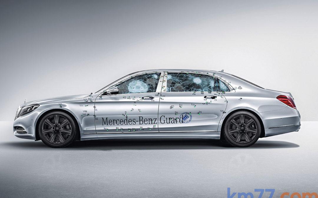 Mercedes-Maybach S 600 Guard. Máxima seguridad.