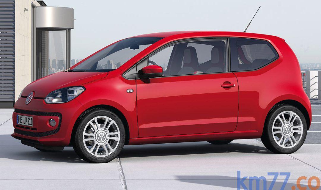 Cambios en la gama Volkswagen up!