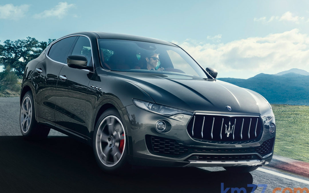 Maserati Levante, disponible desde 82 275 €