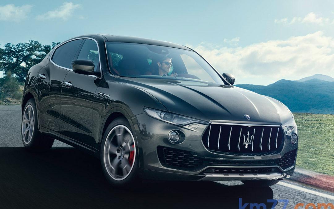 Maserati Levante, disponible desde 82 275 €