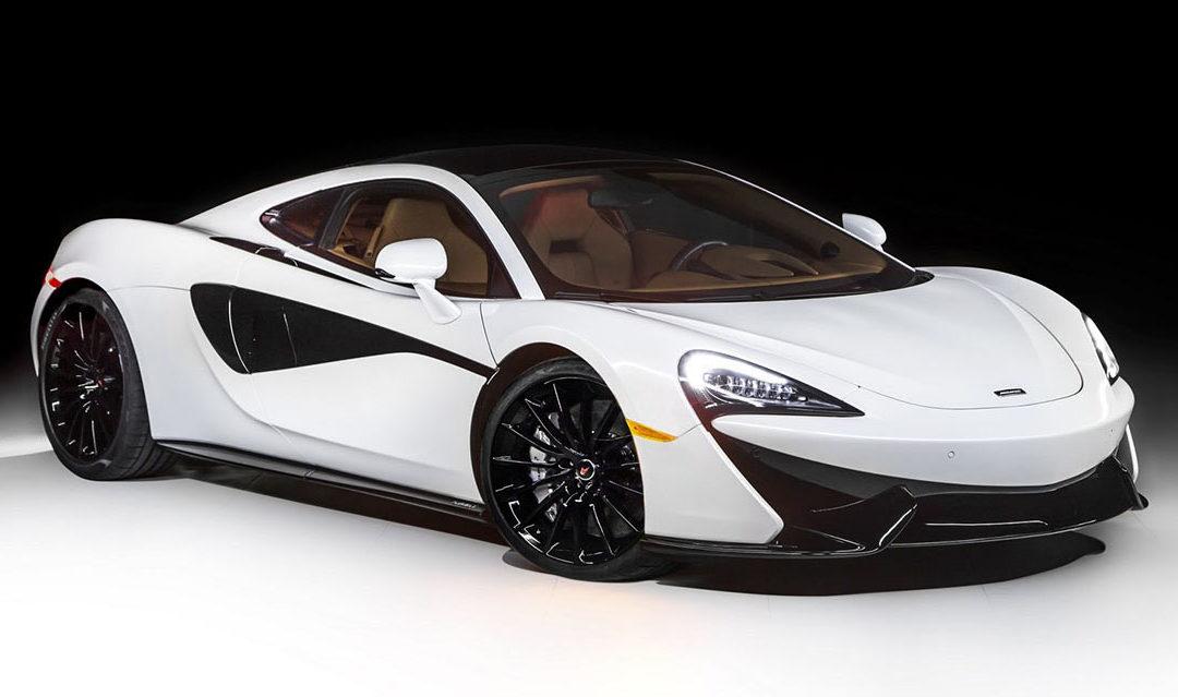 McLaren presentará el 570GT by MSO Concept en Pebble Beach