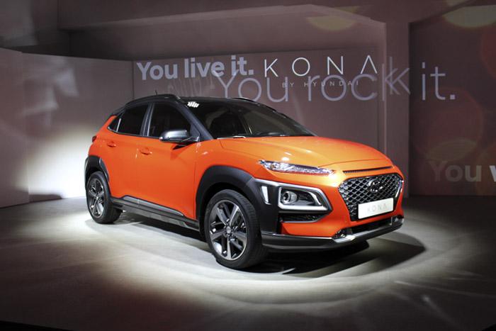 06-Hyundai Kona Presentacion