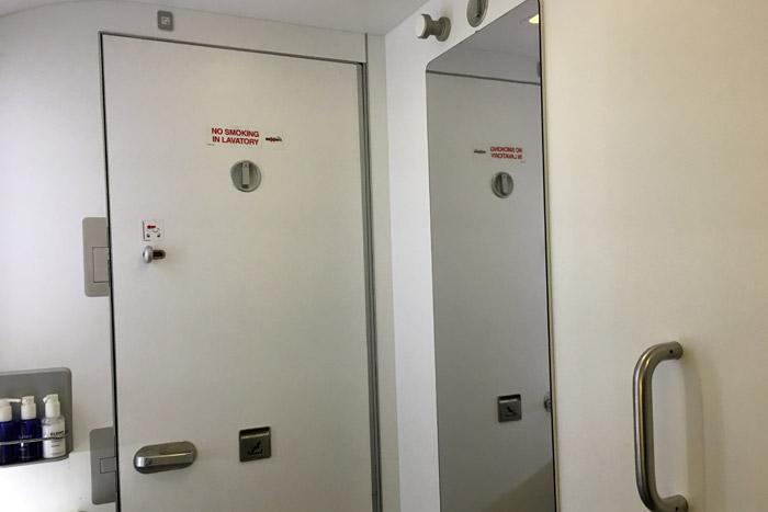 30- Airbus 308- Bathroom