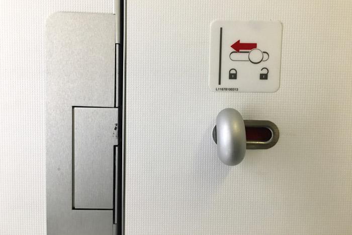 36- Airbus 308- Bathroom
