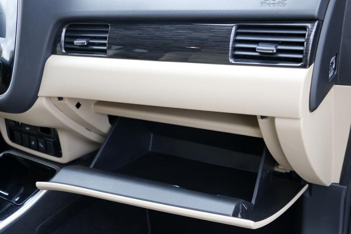 39- Mitsubishi Outlander siete Plazas