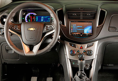 2013 model chevrolet trax price insurance cost and more chevrolet trax model 2013 sciox Image collections