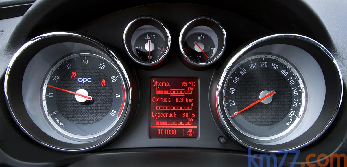 Opel Insignia Opc Interior. Opel Insignia OPC OPC Turismo