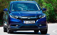 Honda HR-V. Imágenes.